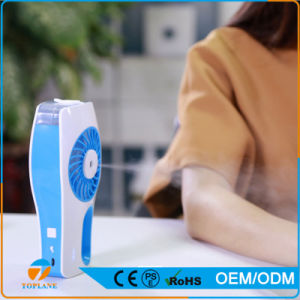 Mini Handheld Air Cooling Beauty Facial Humidifier Mist Fan pictures & photos