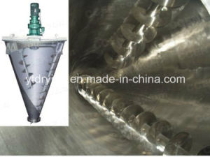 Dsh Double Screw Mixing Machine pictures & photos