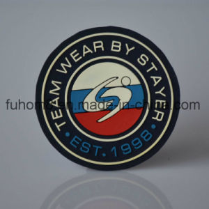 Custom Clothing Leather Patch with Embossed Silicone Logo pictures & photos