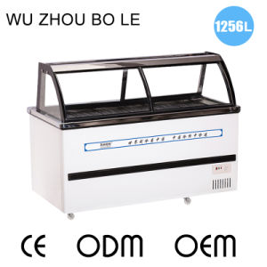 1850L Freezer for Meat with Double Temperature