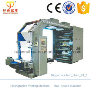 Precision Flexography Paper Roll to Roll Printing Machine with CE pictures & photos