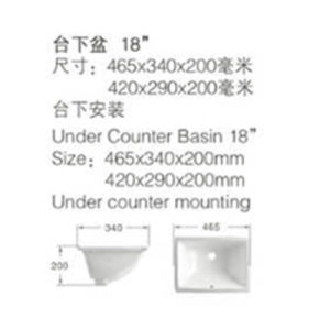 Modern Popular Low Price Bathroom Wash Hand Ceramic Under Counter Basin pictures & photos