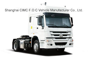 Supply Sinotruk HOWO 4X2 Tractor Truck with Lowest Price