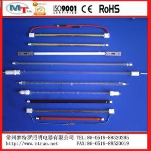 Mtl2015-223 Infrared Heating Light From 100 to 4000watt