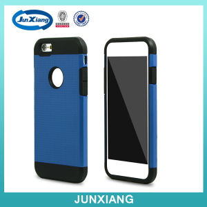 2015 New Arrival Hard PC Cell Phone Case for iPhone5S pictures & photos