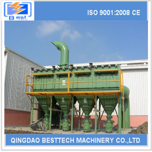 2016 New Technology Industrial Automatic Dust Collector