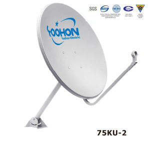 75cm Ku Satellite Dish Antenna with UV Test pictures & photos