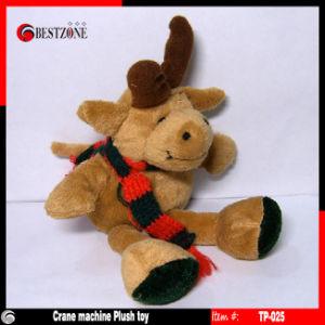 Crane Machine Plush Toy & Stuffed Toys (TP-025) pictures & photos