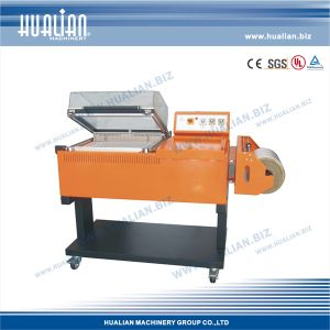 Hualian 2017 Cutter and Sealing Machine (BSF-7060) pictures & photos