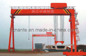 Box Type Double Girder Gantry Crane (QM450T-38M-28M) pictures & photos