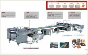 Book Cover Making Machine (LM-JS-700-4A) pictures & photos