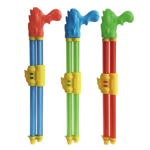 56cm Double Tubes Outdoor Water Gun Summer Toy