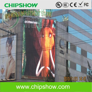 Chipshow P16 -CE Certificate Outdoor Full Color LED Display pictures & photos