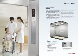 Chinese Manufacturer Hospital Stretcher Bed Elevator pictures & photos