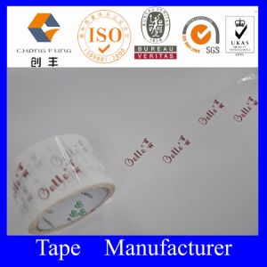 2014 Hot Sale Logo Printed Packing Tapes