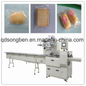 Biscuit Packaging Machine with Vibrating Magazine pictures & photos