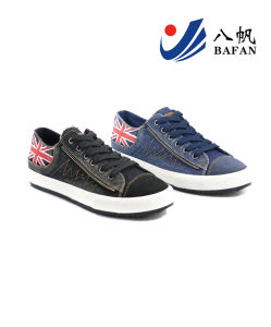 Men Fashion Running Canvas Casual Shoes (BFM0335) pictures & photos