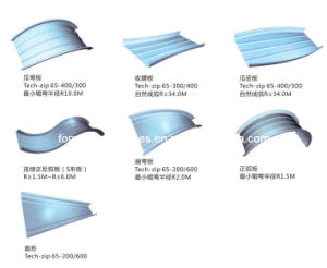 China Curving Machine For Standing Seam Arch Sheet Making
