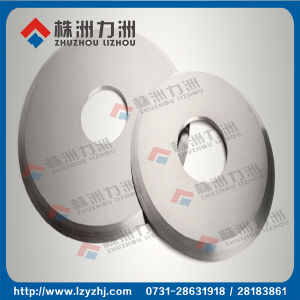 Tungsten Carbide Disc Cutter for Slitting Saw Blades