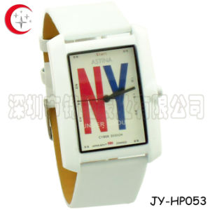 Fashion Leather Wrist Watch (JY-HP053)