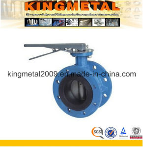 Water Clamp Butterfly Valve pictures & photos