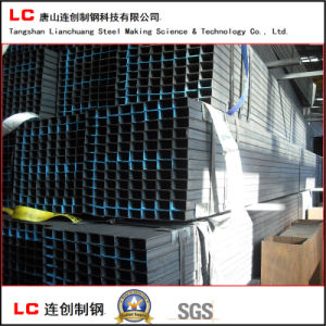 Hollow Section Tube with High Quality pictures & photos