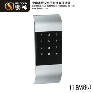 Stainless Steel Password Electronic Cabinet Lock