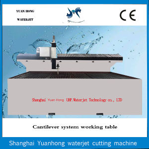 High Quality Yh4020 Cantilever Type Water Jet Cutting Machine pictures & photos