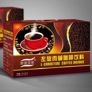 L-Carntine Instant Coffee Drinks