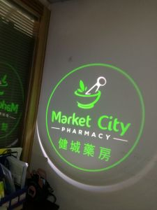 High Brightness Rotate LED Logo Gobo Projector pictures & photos