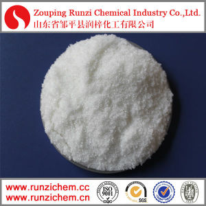 Ammonium Sulfate Agriculture Fertilizer pictures & photos