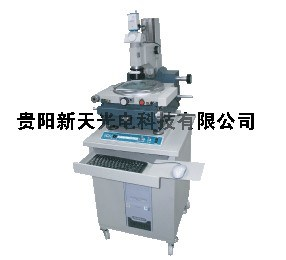 Image Processing Large Toolmaker′s Microscope (JX14C) pictures & photos