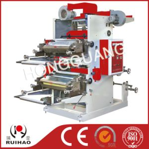 Two Color Flexographic Printing Machine pictures & photos