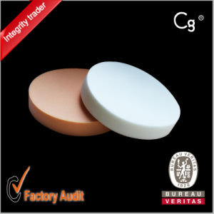 Profession Latex Cream Powder Puff More Color Avaiable pictures & photos