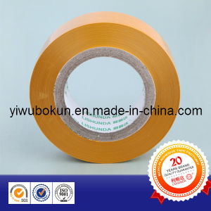 Yellow Color Adhesive Tape Carton Sealing Tape (BK002) pictures & photos
