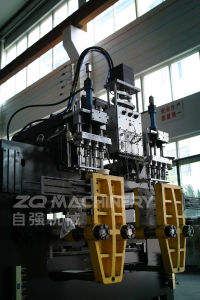 Plastic Container Manufacturer Automatic Extrusion Blow Moulding Machine (Double-Station-5L) pictures & photos