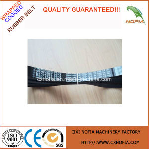 Good Quality V Belt Price