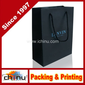 Art Paper / White Paper 4 Color Printed Bag (2246) pictures & photos