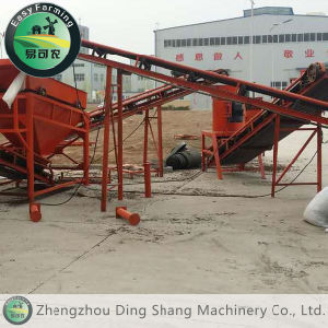 Cow Manure Organic Fertilizer Production Line