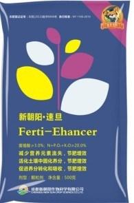 Ferti-Ehancer pictures & photos