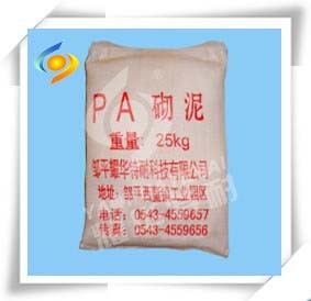 Refractory Mortar (bricklaying mud) for CFBB Boiler