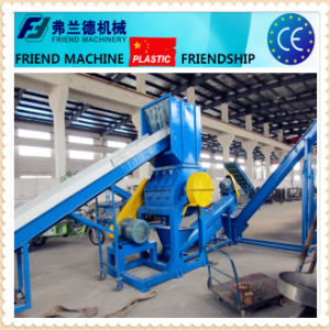 Pet Bottle Flakes Washing and Recycling Machine pictures & photos