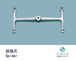 Stainless Steel Spider Fitting for Glass Curtain Wall