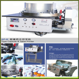 Automatic Capsule Printer for Soft Capasule Hard Capasule pictures & photos