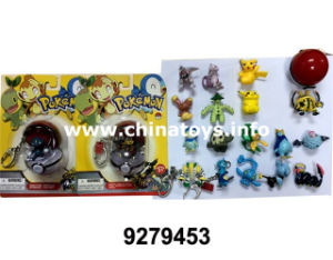 Lovely Elf Toys, Most Popular Game Toys, Novelty Plastic Toys (1011506) pictures & photos