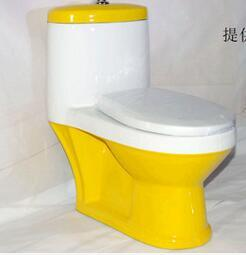 Yellow Color Small Size Wc Toilet for Children pictures & photos