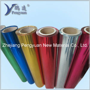 VMPET Film with Printing for Packaging pictures & photos