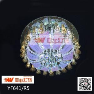2015 Popular Roud Glass Cristal Lamp LED for Home Decoration (YF641/R5)