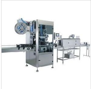 Water Line Labeling Machine (WD-S150) pictures & photos