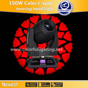 Colorful Light Spot Beam 150W Antique Stage Light